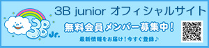 3B junior Official Website