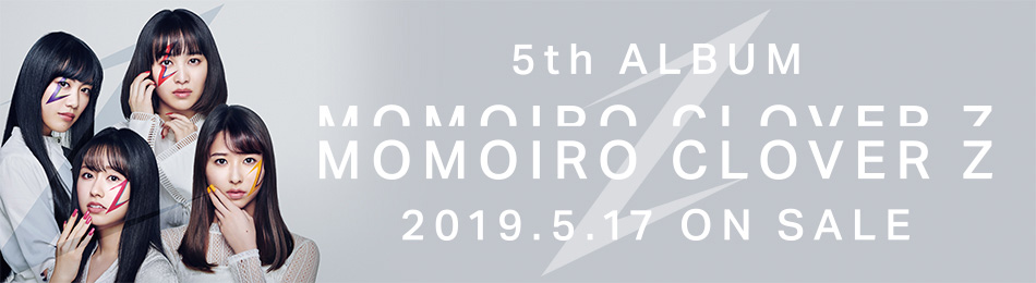 ももいろクローバーZ 5th ALBUM「MOMOIRO CLOVER Z」