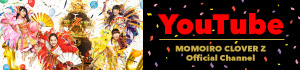 YouTube Momoiro Clover Z Channel